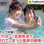 【BuzzVideo バズビデオのユーザー層は!?】