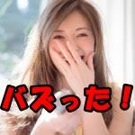 【BuzzVideo(バズビデオ)】バズりやすいジャンルとタイトル