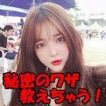 【BuzzVideo(バズビデオ)】動画アップの必殺技が復活!!
