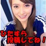 【BuzzVideo(バズビデオ)】収益単価0.0247でも稼げる!