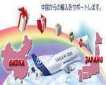 メルカリ販売で大きく稼ぐには中国サイト直送もあり!!