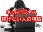 【給料+完全在宅で月5万円を確実に稼ぐ方法!!】